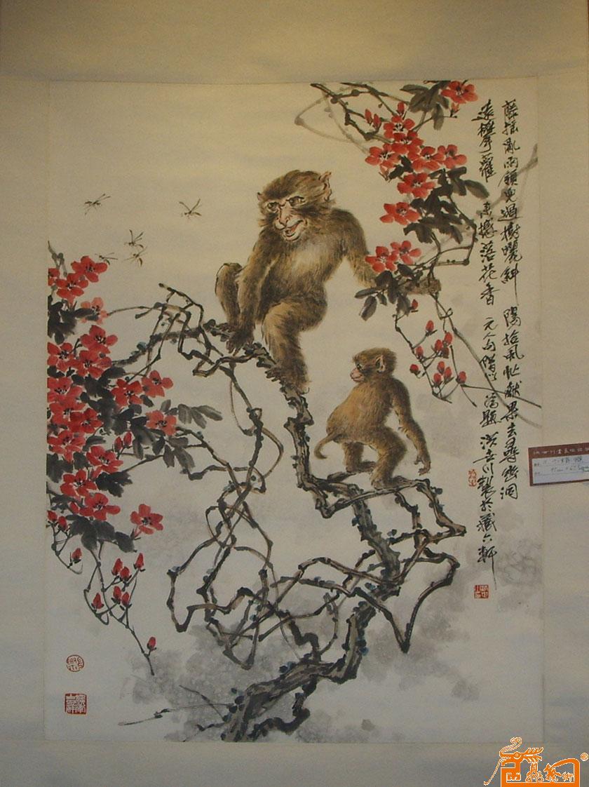 《中国当代花鸟画家——洪世川》个人面集